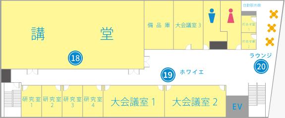案内図 5F