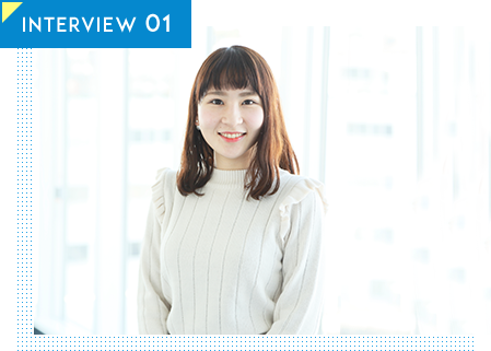 INTERVIEW 01