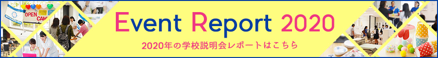 Event Report 2020